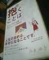 Dakukotoba_cover