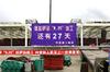 Lhasa_station