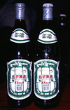 lhasabeer_bottle