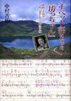 nakamura01_book