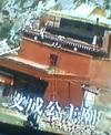 slikroad_namnang_lhakhang