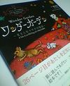 wondergarden_book