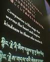 wondergarden_tibetan