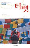 korean_guide_cover.jpg